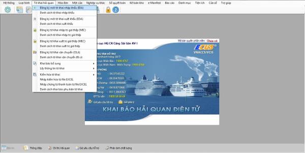 Chọn đăng ký mới để khai báo thông tin nhập khẩu hải quan (EDA)