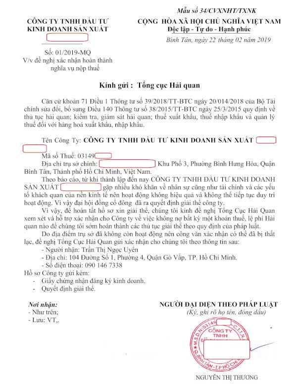 Công văn đề nghị xác nhận không nợ thuế hải quan